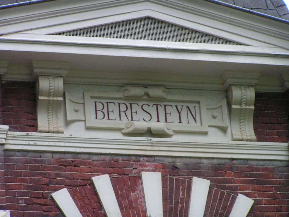 Deze foto is gemaakt door Ad Murck die op 18 juli 2011 eveneens een bezoek bracht aan Beresteyn